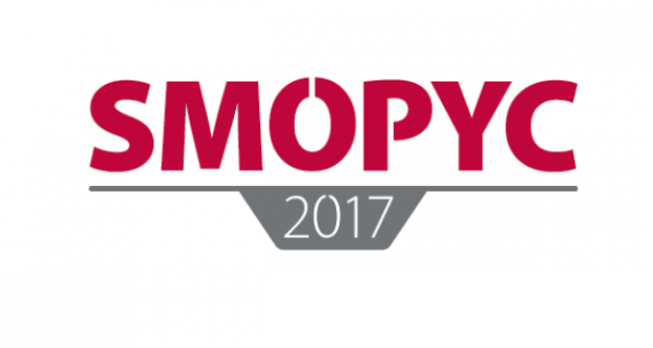 SMOPYC Continúa Sumando Marcas Y Alcanza Los 64.000 Metros Cuadrados Superficie