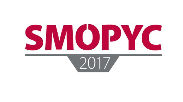 SMOPYC Continua Sumant Marques I Aconsegueix Els 64.000 Metres Quadrats Superfície